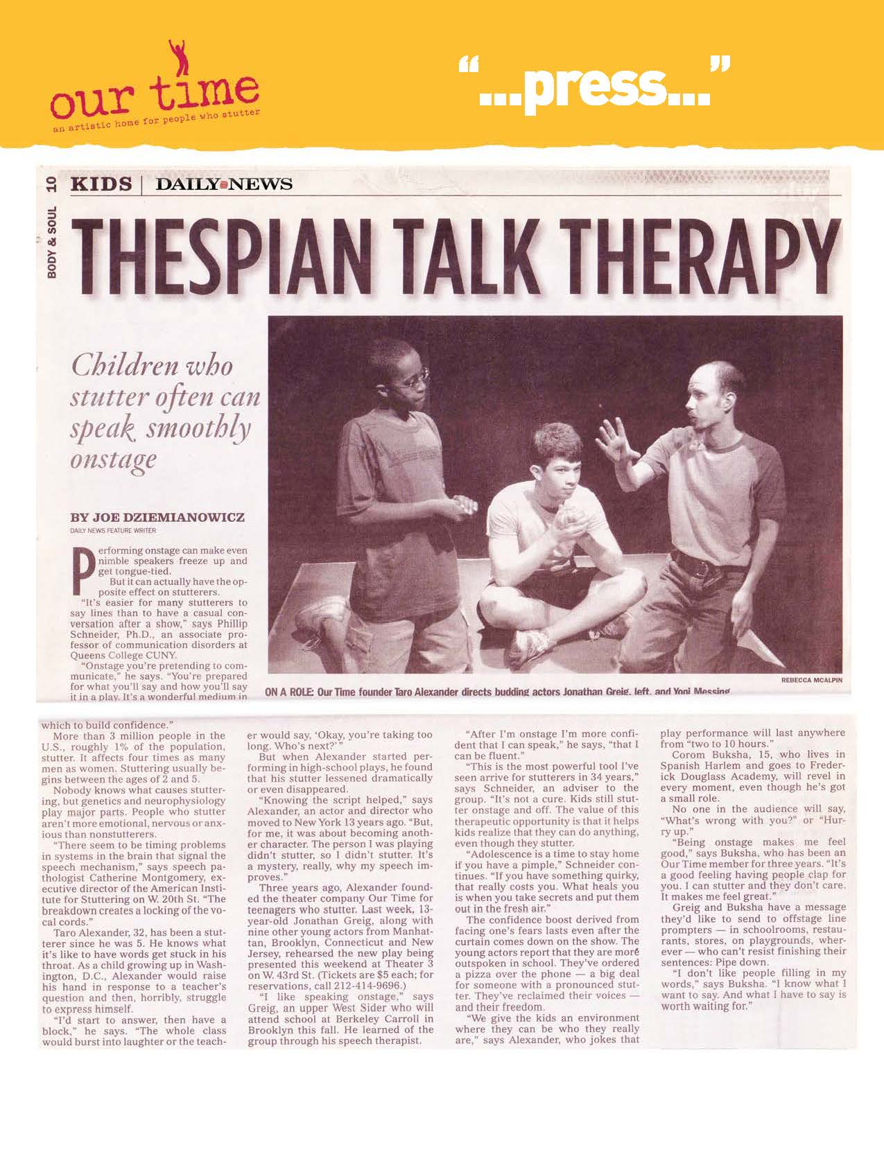 Thespian Talk Therapy